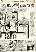 """Original Comic Art:Panel Pages, Murphy Anderson Brave and the Bold #61 """"Mastermind of Menaces!"""" Chapter 2 Starman and Black Canary Original Art Gr... (Total: 10 Original Art)"""