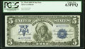 Fr. 278* $5 1899 Silver Certificate PCGS Choice New 63PPQ
