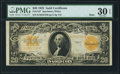 Large Size:Gold Certificates, Fr. 1187 $20 1922 Mule Gold Certificate PMG Very Fine 30 EPQ.. ...