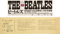 Music Memorabilia:Tickets, The Beatles Japanese Ticket Stub and Parking Flyer (1966). . ...