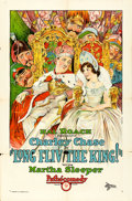 Movie Posters:Comedy, Long Fliv the King (Pathé, 1926). Folded, Fine/Very Fine....