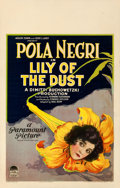 """Movie Posters:Drama, Lily of the Dust (Paramount, 1924). Fine/Very Fine on Cardstock. Window Card (14"""" X 22"""").. ..."""