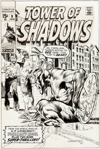 Bernie Wrightson Tower of Shadows #9 Cover Original Art (Marvel, 1971)