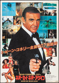"""Never Say Never Again (Nippon Herald, 1983). Rolled, Very Fine. Japanese B2 (20.25"""" X 28.5""""). James Bond"""