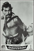 Movie Posters:Foreign, Rashomon (Golden Lion, R-1980s). Folded, Very Fine/Near Mi...