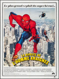 """Movie Posters:Action, Spider-Man Strikes Back (Columbia, 1978). Folded, Very Fine. FrenchGrande (47"""" X 63""""). Action.. ..."""