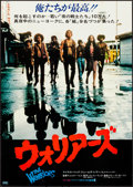 "Movie Posters:Action, The Warriors (Paramount, 1979). Rolled, Very Fine+. Japanese B2(20.25"" X 28.25""). Action.. ..."