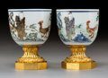 Ceramics & Porcelain:Chinese, A Pair of Chinese Enameled Porcelain Cups on Gilt Bronze Mounts, early Qing Dynasty with later mounts. 4-1/4 x 3-1/4 inches ... (Total: 2 Items)