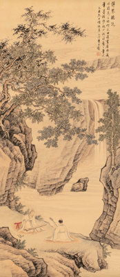 Huang Junbi (Chinese, 1898-1991) Landscape Scroll Ink and color on paper 52 x 22-1/2 inches (132