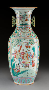 A Chinese Famille Rose Porcelain Vase Marks: Six-character seal 23-1/8 inches (58.7 cm)