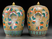 A Pair of Chinese Famille Rose Porcelain Melon-Form Jars with Covers 12-3/4 inches high (32.4 cm)  ... (Total: 2)