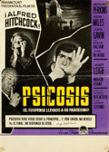Movie Posters:Hitchcock, Psycho (Paramount, 1960). Folded, Fine/Very Fine. ...