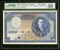 World Currency, Turkey Ministry of Finance 1000 Livres 1926 Pick 125s Specimen PMG About Uncirculated 55.. ...