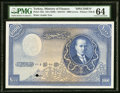 World Currency, Turkey Ministry of Finance 1000 Livres 1926 Pick 1...