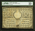 World Currency, Tunisia State Bank 50 Riyals 1846 Pick A2 PMG Very Fine 25.. ...