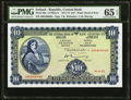 World Currency, Ireland Central Bank of Ireland 10 Pounds 10.2.1975 Pick 66c PMG Gem Uncirculated 65 EPQ.. ...