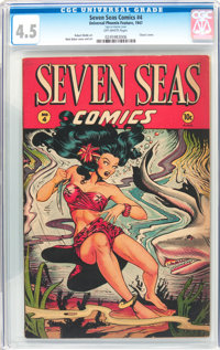 Seven Seas Comics #4 (Universal Phoenix Feature, 1947) CGC VG+ 4.5 Off-white pages
