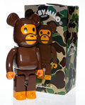 Collectible:Contemporary, BE@RBRICK X BAPE. Baby Milo 1000%, 2016. Painted cast resin. 28-1/2 x 14-1/2 x 9 inches (72.4 x 36.8 x 22.9 cm). Stamped...