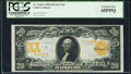 Fr. 1186* $20 1906 Gold Certificate PCGS Extremely Fine 45PPQ