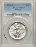 1938-D 50C Oregon MS65 PCGS. PCGS Population: (697/1091). NGC Census: (367/855). CDN: $225 Whsle. Bid for problem-free N...