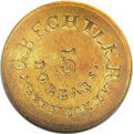 Territorial Gold: , (1837-42) $5 C. Bechtler Five Dollar, RUTHERF: XF40 NGC. K-23, HighR.6. This is a clean, problem-free example with no obje...