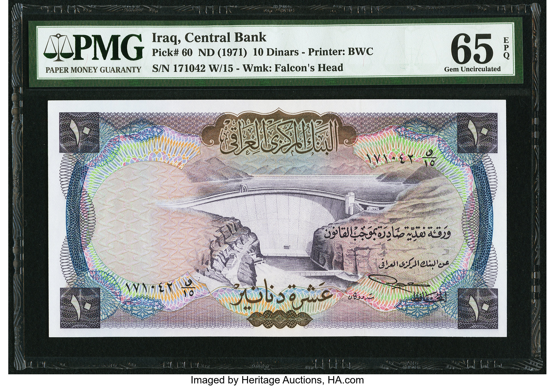 Iraq Central Bank Of 10 Dinars Nd