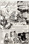 "Original Comic Art:Splash Pages, Mo Marcus Tomb of Terror #3 Splash Page 1 ""The Cry of Satan"" Original Art (Harvey, 1952)...."