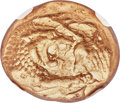 Ancients:Greek, Ancients: LYDIAN KINGDOM. Croesus and later (ca. 561-546 BC). AV stater (15mm, 8.02 gm). NGC Choice XF 5/5 - 4/5....