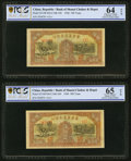 China Bank of Shansi Chahar & Hopei 500 Yuan 1946 Pick S3198 S/M#C168-100 Two Consecutive Examples PCGS Gold Shi...
