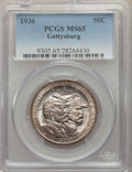 1936 50C Gettysburg MS65 PCGS. This holder is damaged at the top, and would be submitted for reholder upon request. PCGS...