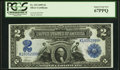 Fr. 253 $2 1899 Silver Certificate PCGS Superb Gem New 67PPQ
