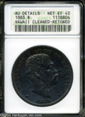 Coins of Hawaii: , 1883 S$1 Hawaii Dollar XF40--Cleaned, Retoned--ANACS, AUDetails....