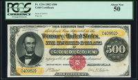Fr. 1216 $500 1882 Gold Certificate PCGS About New 50