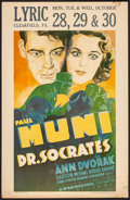 """Movie Posters:Crime, Dr. Socrates (Warner Brothers, 1935). Fine/Very Fine. Window Card (14"""" X 22""""). Crime.. ..."""