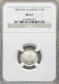 Russia: Alexander III 10 Kopecks 1887 СПБ-АГ MS67 NGC