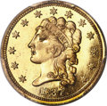 Proof Classic Quarter Eagles, 1837 $2.50 PR66+ Deep Cameo PCGS. CAC. Breen-6145, Variety 18,JD-1, High R.7....