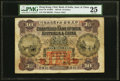World Currency, Hong Kong Chartered Bank of India, Australia & China 10 Dollars 1.8.1929 Pick 50 KNB26 PMG Very Fine 25.. ...