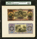 World Currency, Brazil Thesouro Nacional 200 Mil Reis 1896 Pick 73p Front and Back Proofs PMG Uncirculated 62 Net.. ...