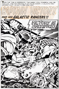 Jack Kirby and Mike Thibodeaux Captain Victory and the Galactic Rangers #6 Splash Page 1 Original Art (Pacific Com