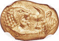 Ancients:Greek, Ancients: LYDIAN KINGDOM. Croesus and later (ca. 561-546 BC). AV third-stater or trite (12mm, 2.69 gm). NGC MS★ 5/5 - 5/5....
