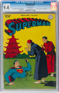 Superman #45 (DC, 1947) CGC NM 9.4 Off-white pages