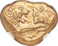 Ancients:Greek, Ancients: LYDIAN KINGDOM. Croesus and later (ca. 561-546 BC). AV stater (17mm, 8.08 gm). NGC Choice MS★ 5/5 - 4/5....