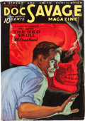Pulps:Hero, Doc Savage - August 1933 (Street & Smith) Condition: FN-....