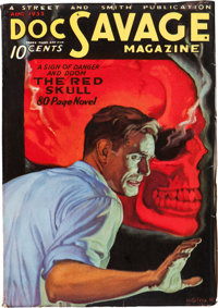 Doc Savage - August 1933 (Street & Smith) Condition: FN-