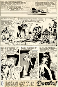 John Byrne and Terry Austin X-Men #129 Story Page 17 Original Art (Marvel, 1980)