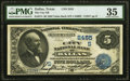 National Bank Notes:Texas, Dallas, TX - $5 1882 Value Back Fr. 574 The City NB Ch. # (S)2455 PMG Choice Very Fine 35.. ...