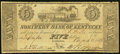 Obsoletes By State:Kentucky, Lexington, KY- Northern Bank of Kentucky Counterfeit $5 Aug. 3, 1838 Very Good-Fine.. ...