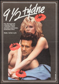 """Movie Posters:Drama, 9 ½ Weeks (MGM, 1990). Folded, Very Fine+. First Release Czech Poster (22.5"""" X 32.5""""). Drama.. ..."""