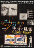 """Movie Posters:Documentary, The Mystery of Picasso (Towa, 1957). Folded, Very Fine-. Japanese B2 (20.25"""" X 28.25""""). Documentary.. ..."""