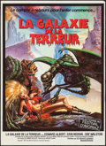 """Movie Posters:Science Fiction, Galaxy of Terror (United Artists, 1981). Folded, Very Fine. French Petite (15.5"""" X 23.5"""") Charo Artwork. Science Fiction.. ..."""